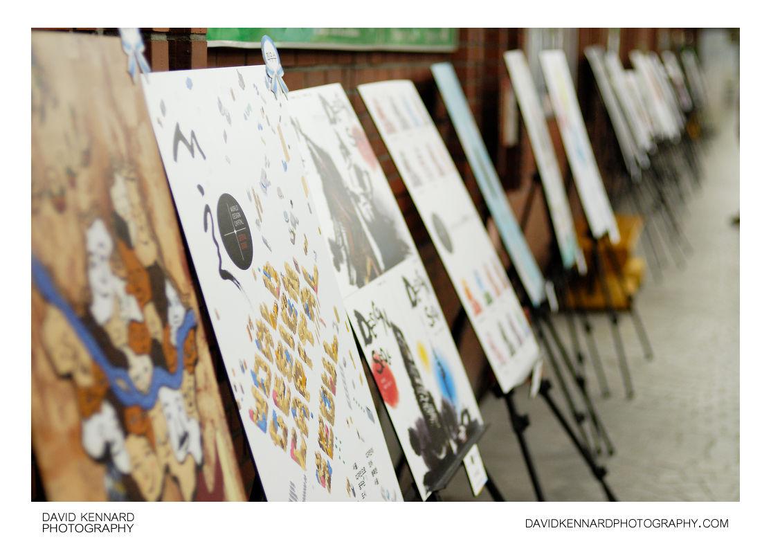 Seoul Design Capital 2010 Artwork Exhibition
