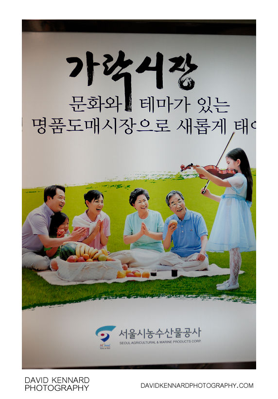 Garak Wholesale Market Advert