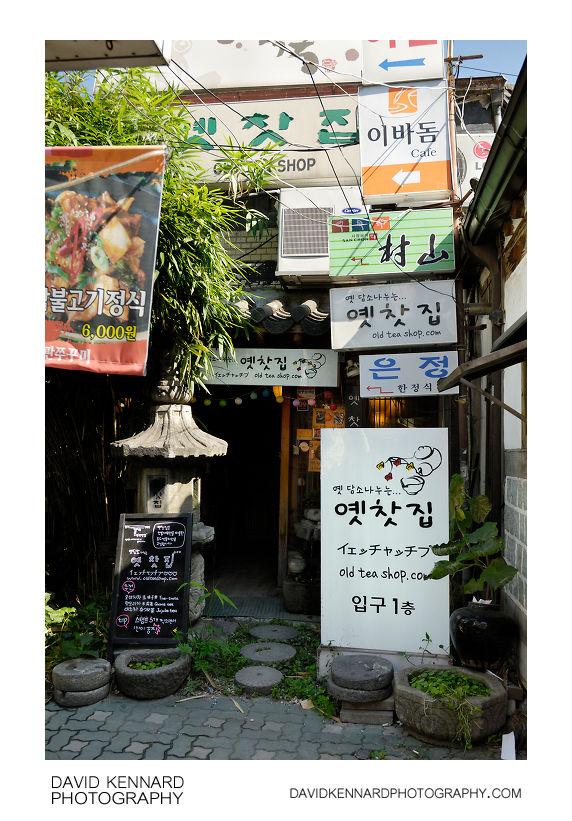 The Old Tea Shop, Insadong