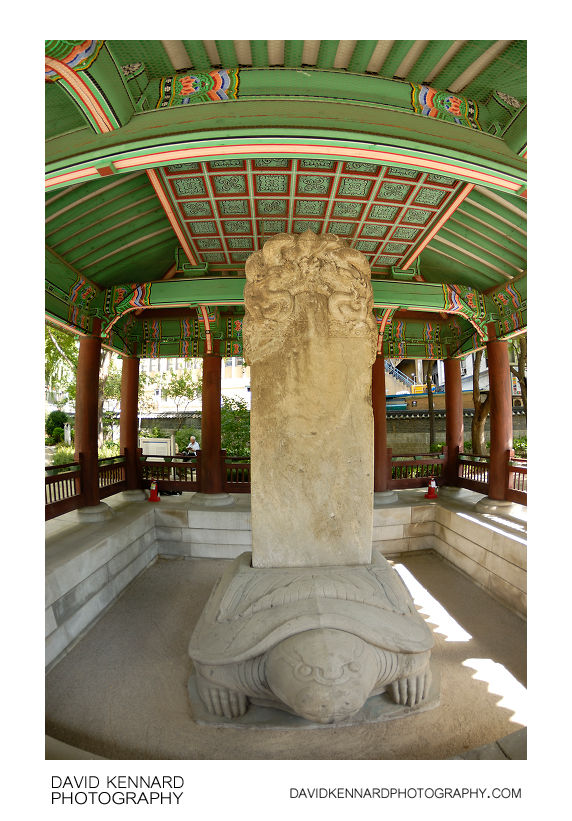 Monument of Wongaksa Temple