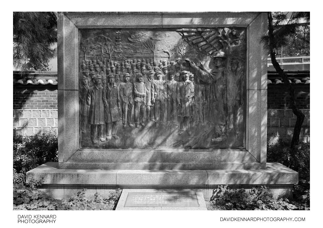 Korean independence movement bas-relief