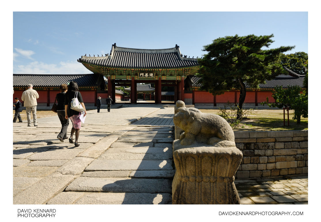 Geumcheongyo and Jinseonmun, Changdeokgung palace