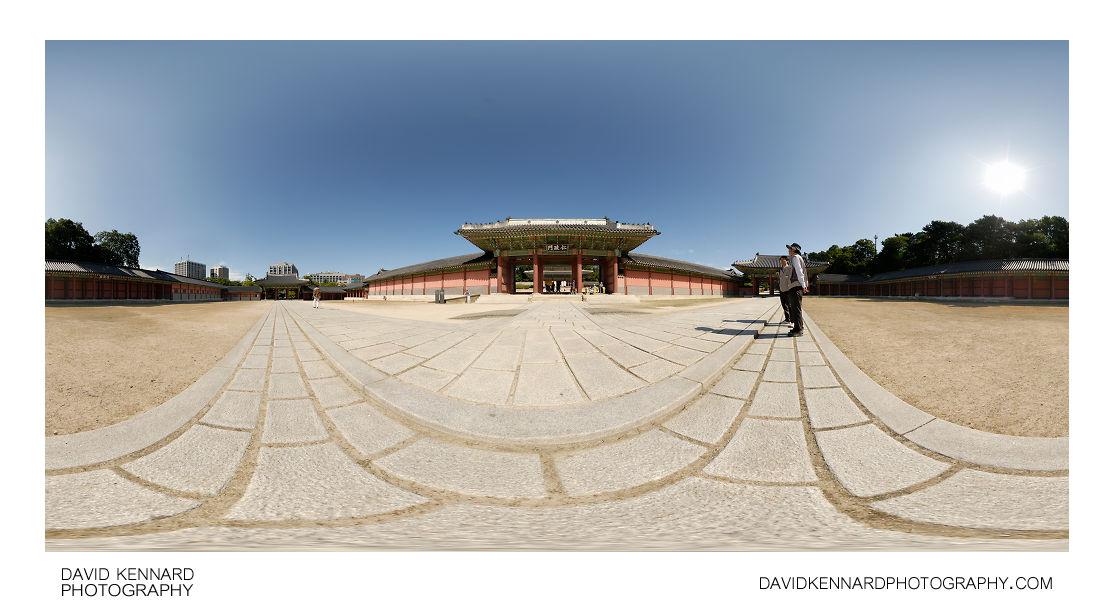 Injeong outer courtyard, Changdeokgung palace