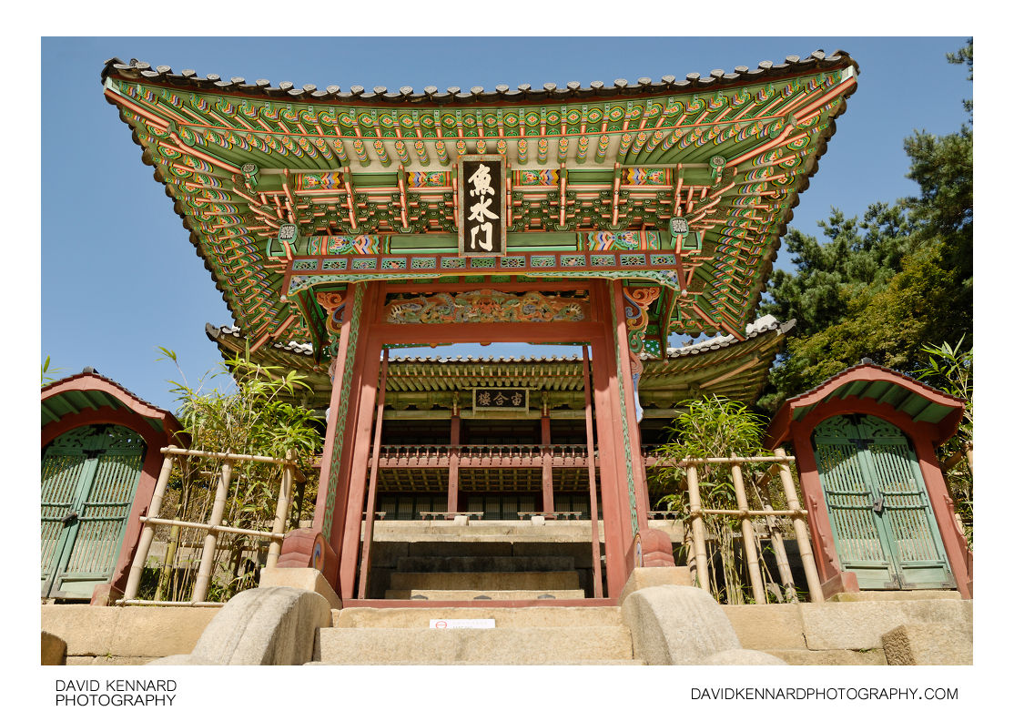 Eosumun gate, Changdeokgung palace