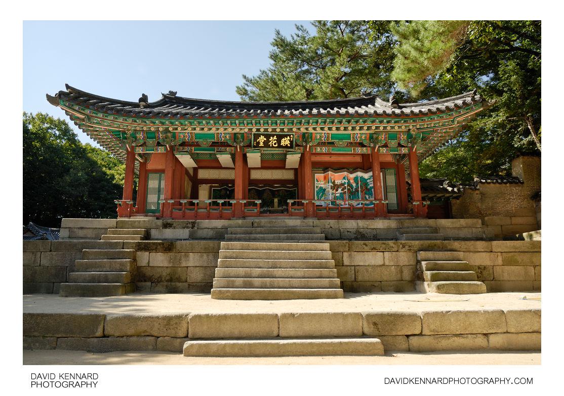 Yeonghwadang, Changdeokgung palace