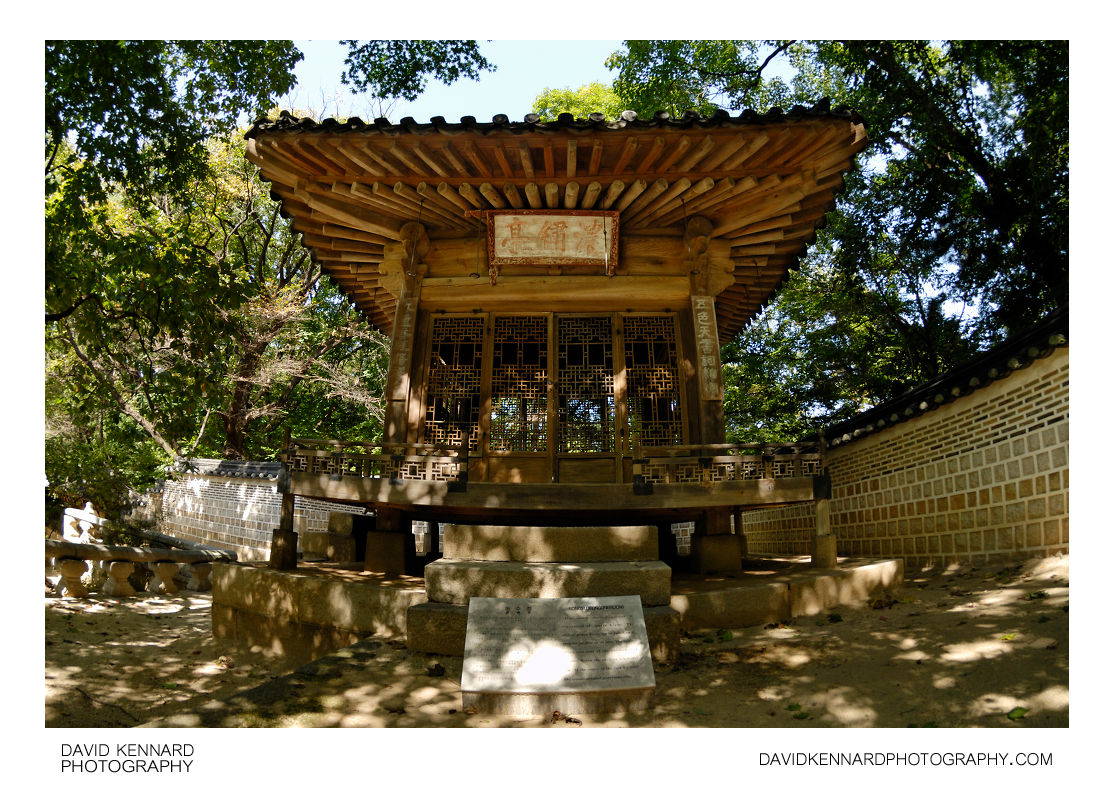 Nongsujeong, Changdeokgung palace