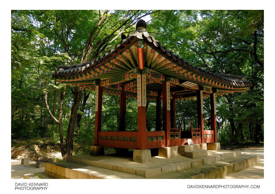 Chwihanjeong, Changdeokgung palace