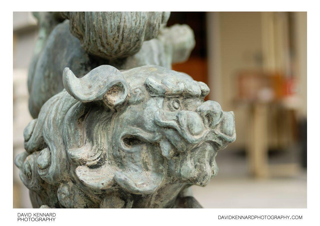 Bronze Komainu at Namba Yasaka Jinja