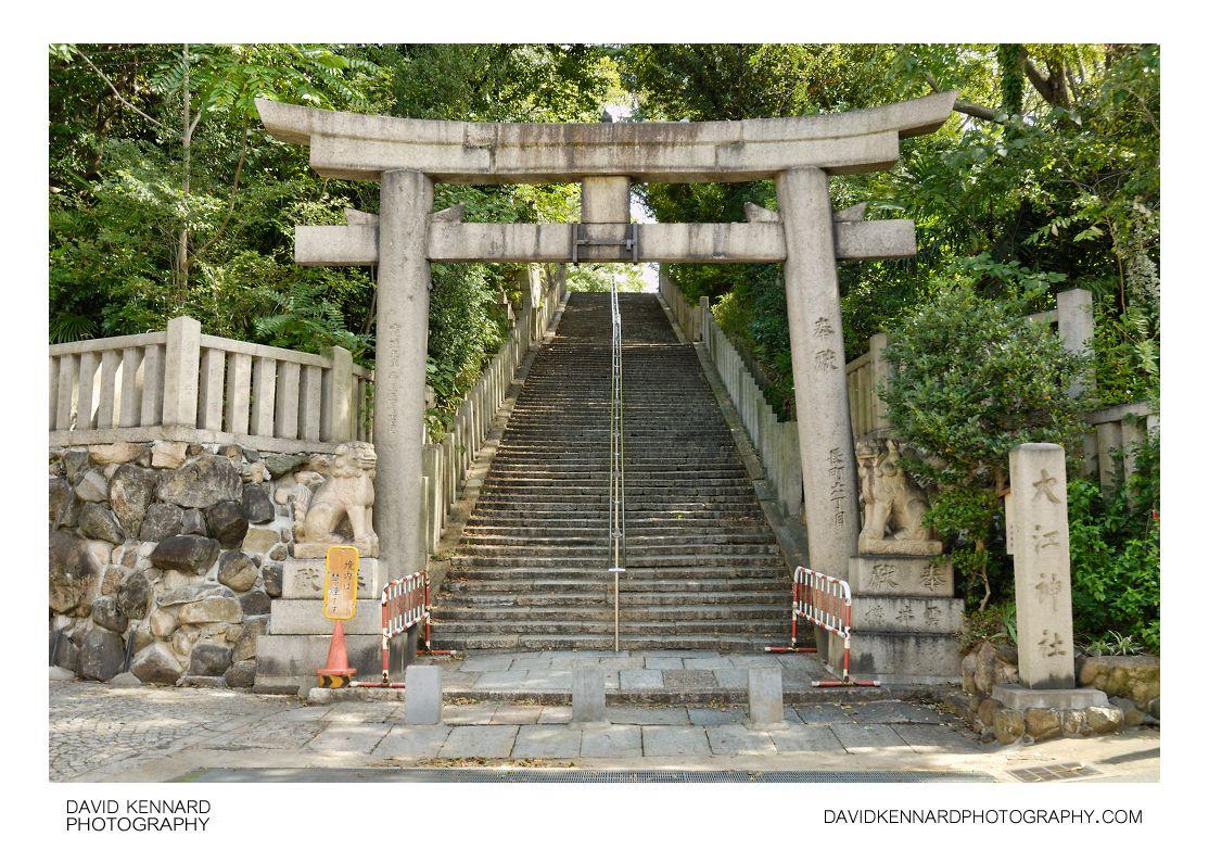 Steps up to Ōe Shrine