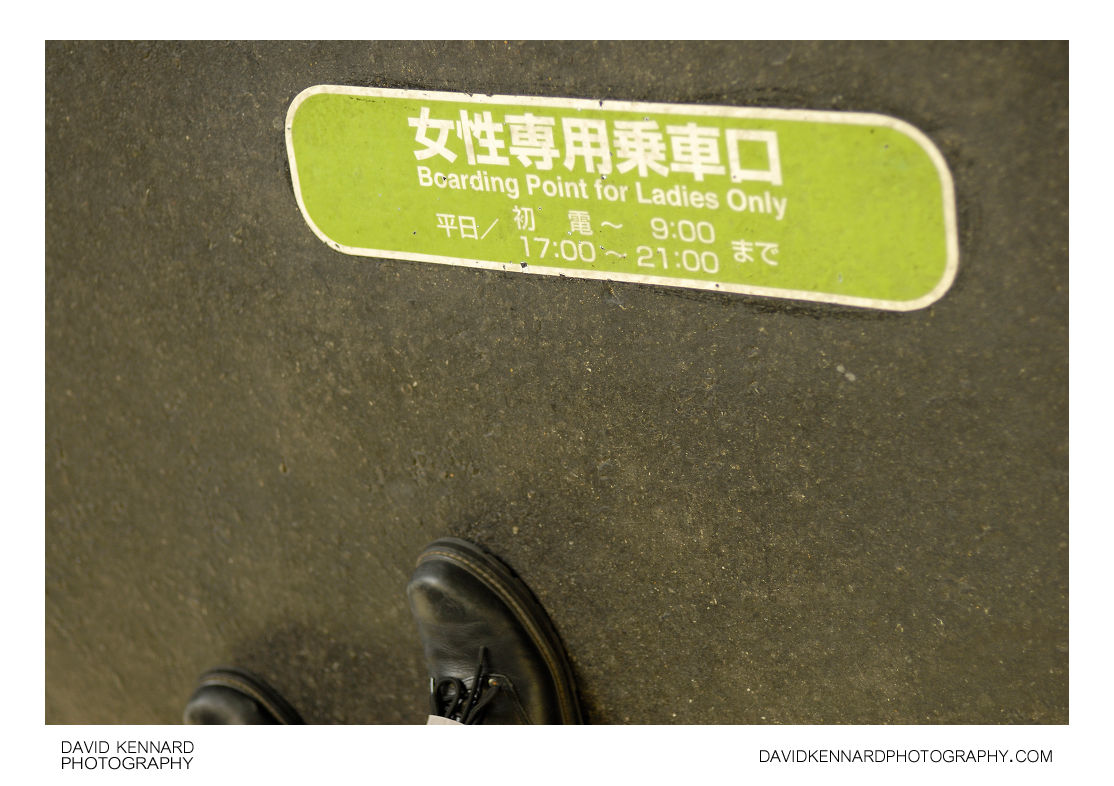 Boarding point for ladies only platform sign