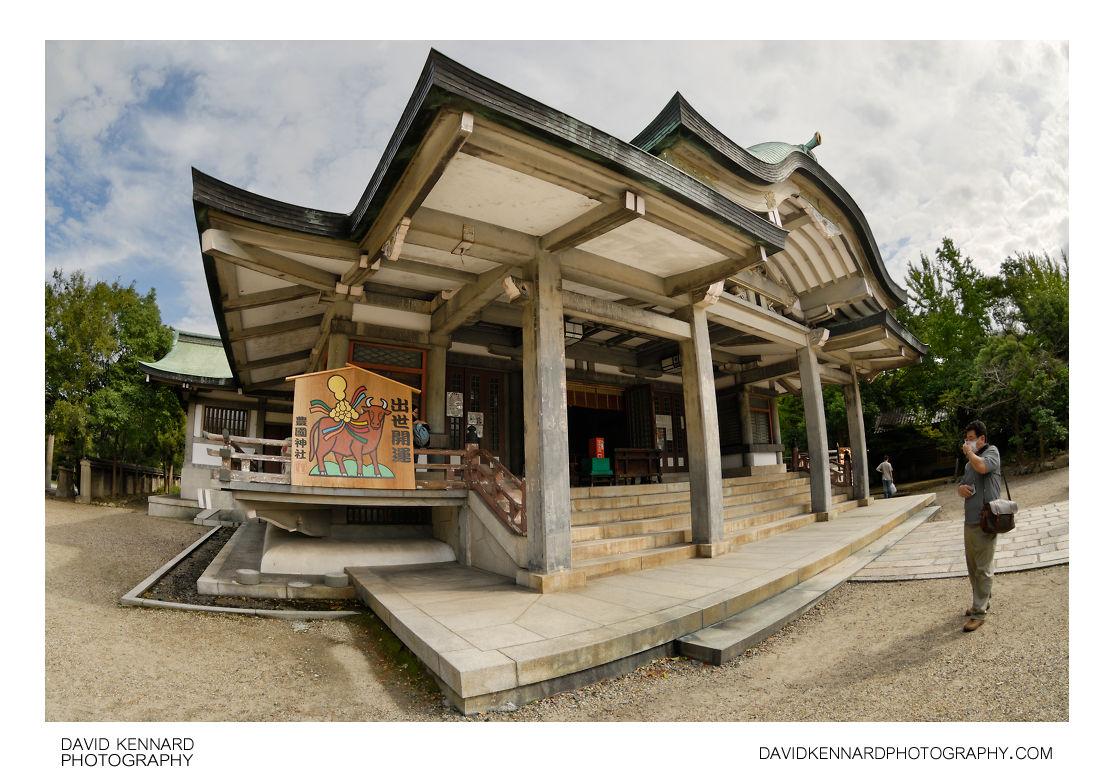 Hōkoku Shrine, Ōsaka