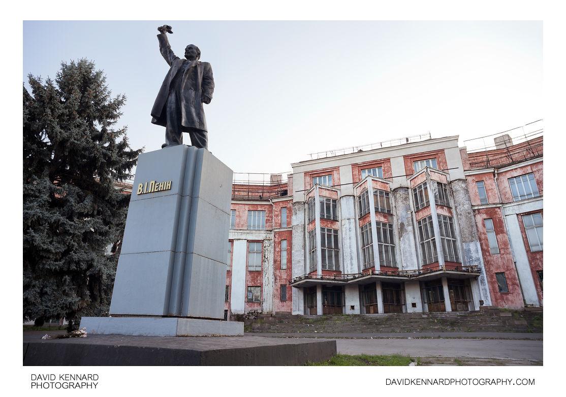 Lenin Statue and Lenin Palace