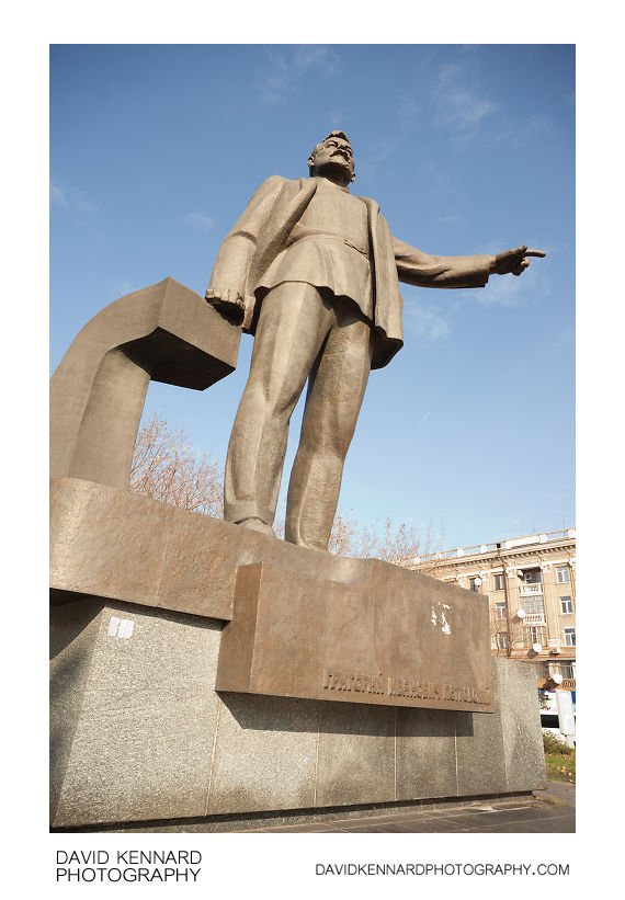 Monument to G.I. Petrovsky, Dnipropetrovsk
