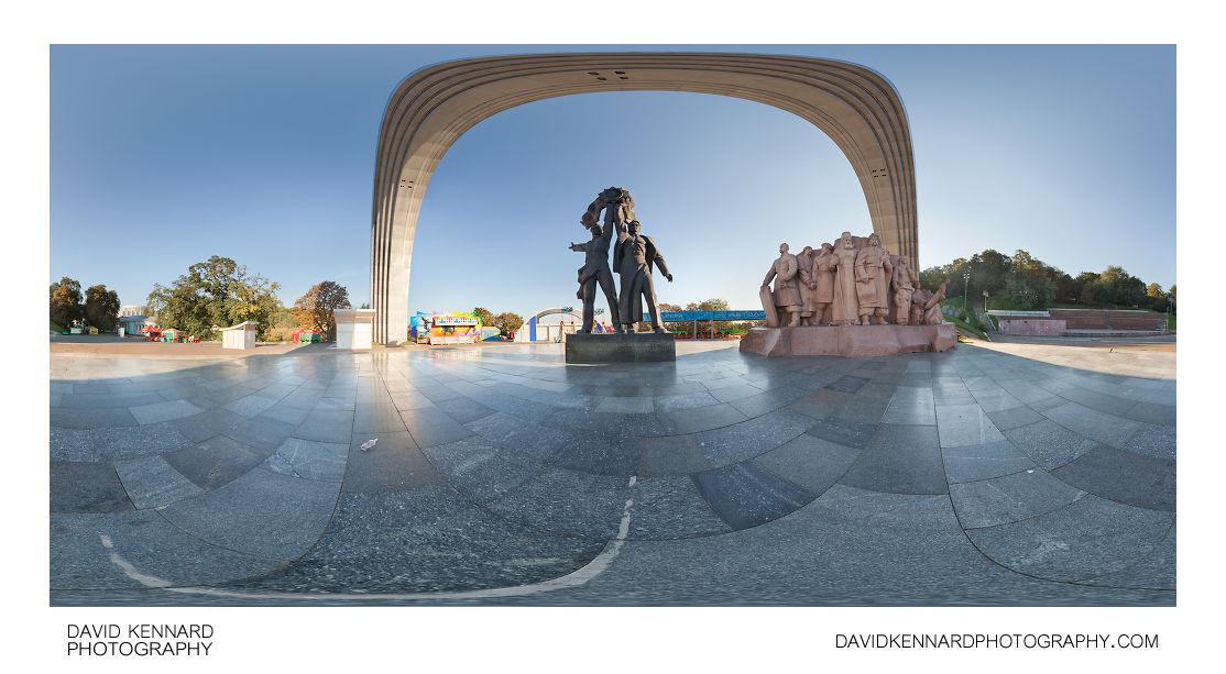 People's Friendship Arch, Kiev