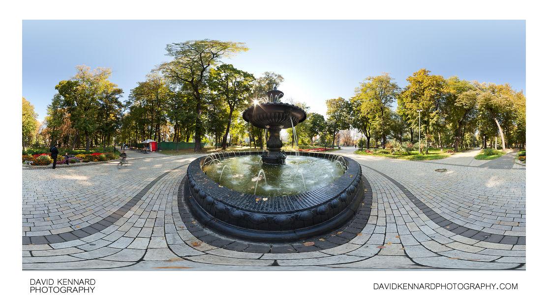 Termen Fountain, Mariinsky Park