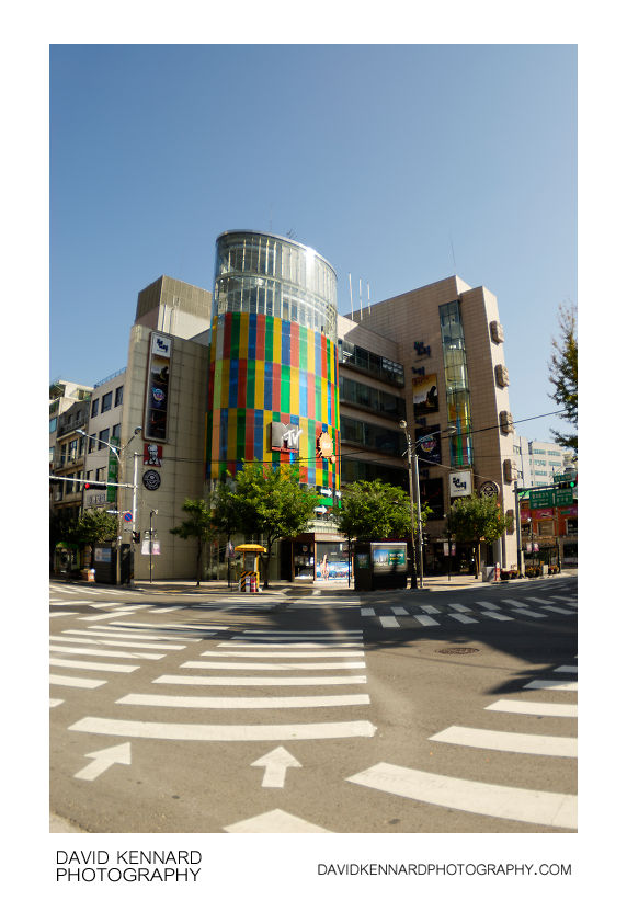Myeongbo Cinema 명보극장