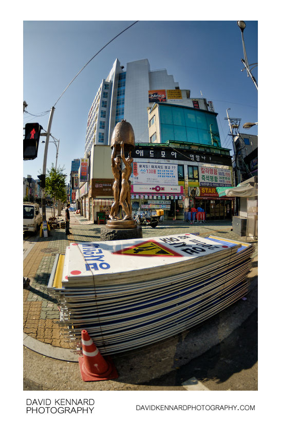 Roadwork signs in Seoul