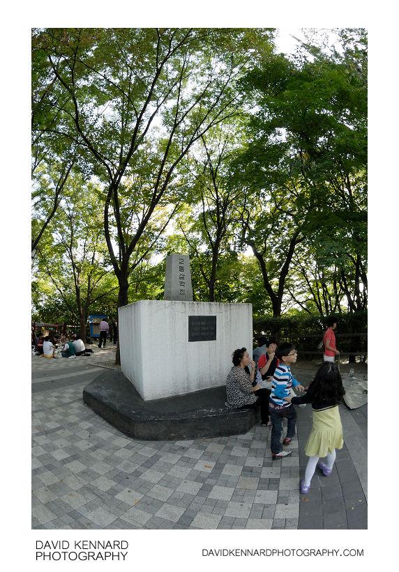 Samgakjeom 이등삼각점