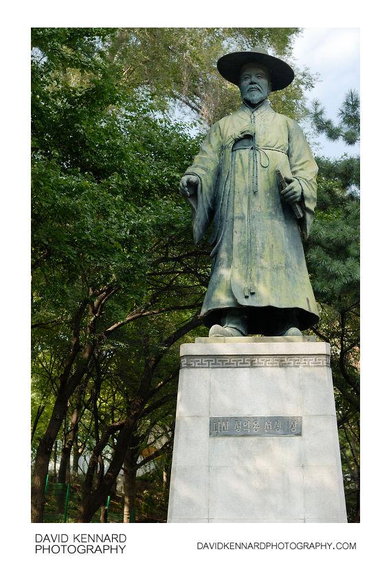 Jeong Yak-yong statue