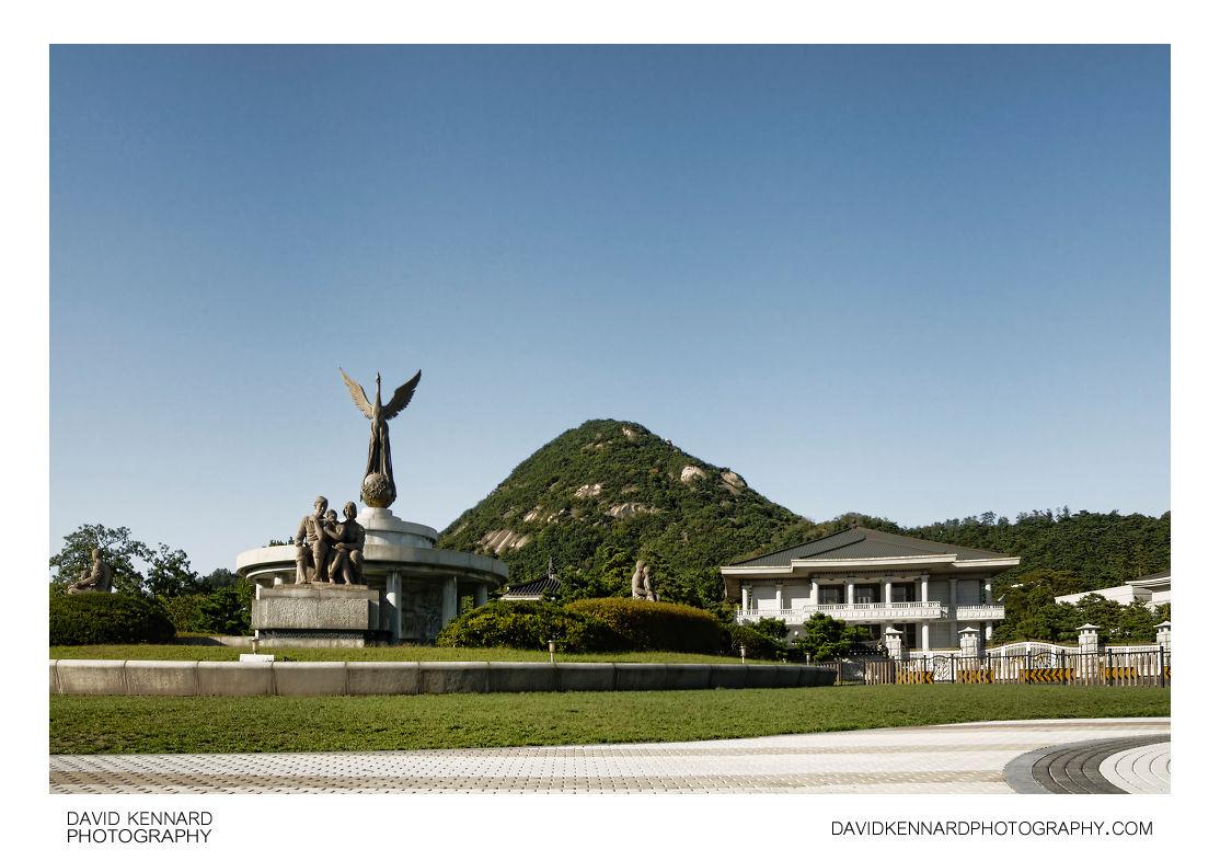 Fountain and Yeongbin-gwan