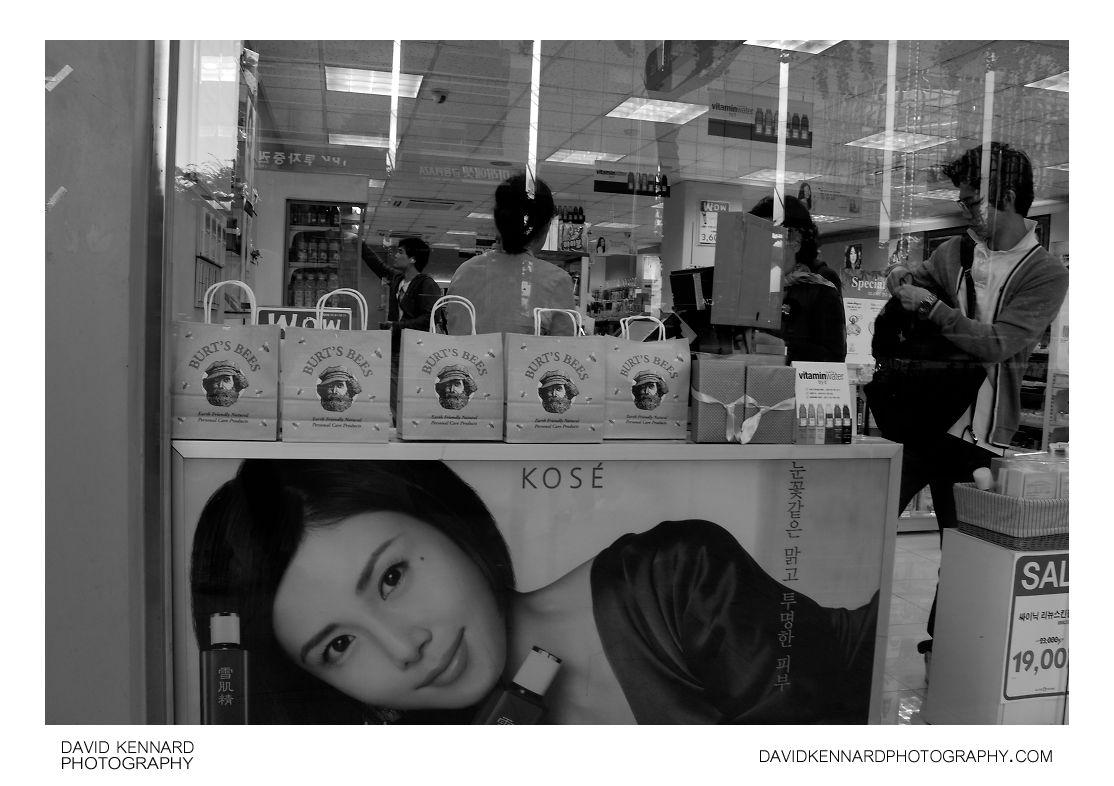 Korean shop