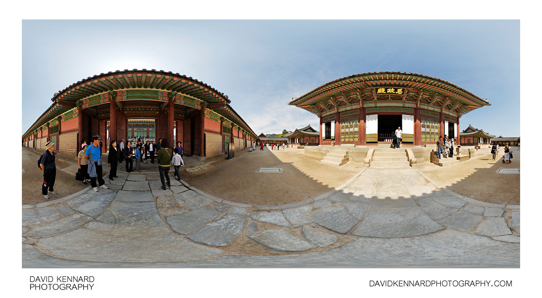 Sajeong Gate and Hall