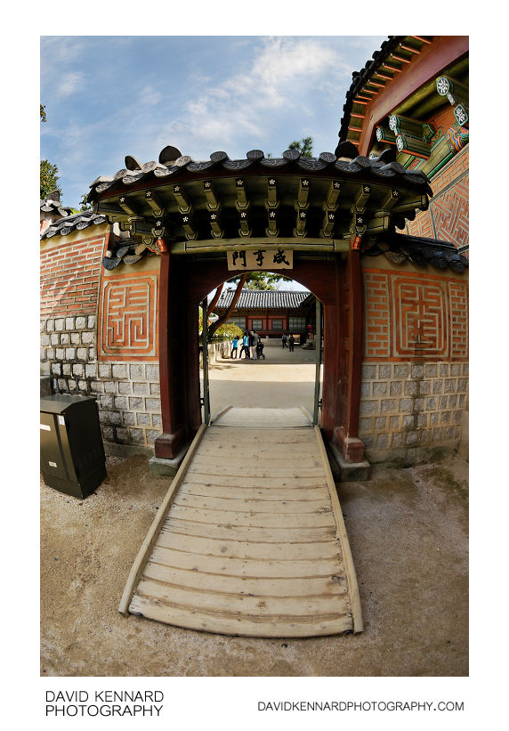 Hamhyeongmun gate 함형문