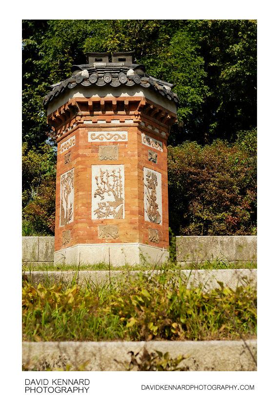 Chimney in Amisan garden
