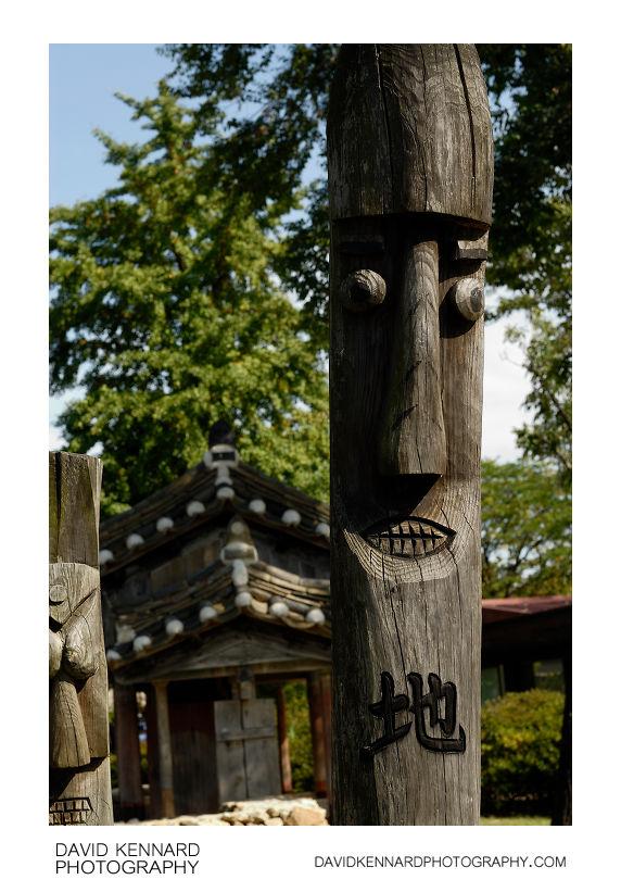 Jangseung Spirit Post