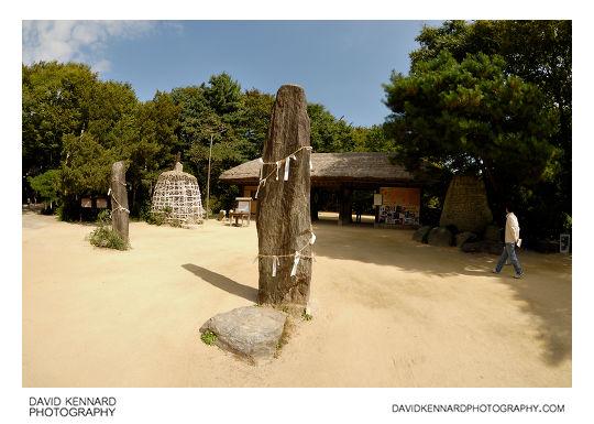 Korean Folk Village entrance