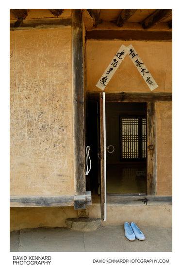Late Joseon era Korean house doorway