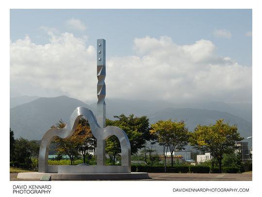 Metal sculpture, Sokcho
