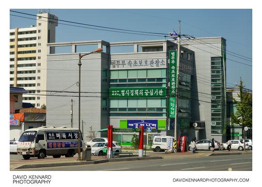 Grey building, Sokcho