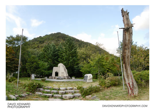 Monument at Seoraksan National Park