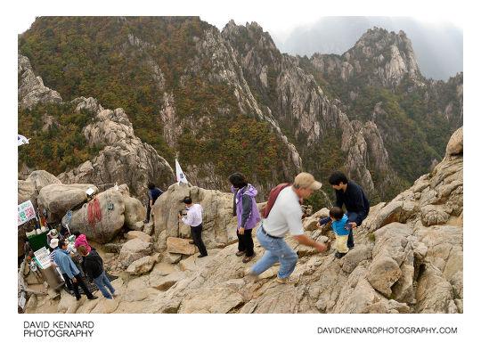 Climbing up Gwongeumseong, Mt. Sorak