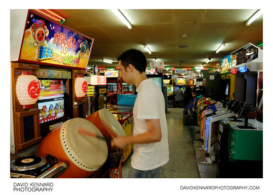 Games arcade, Insadong