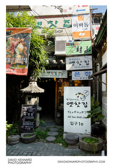 The Old Tea Shop, Insadong