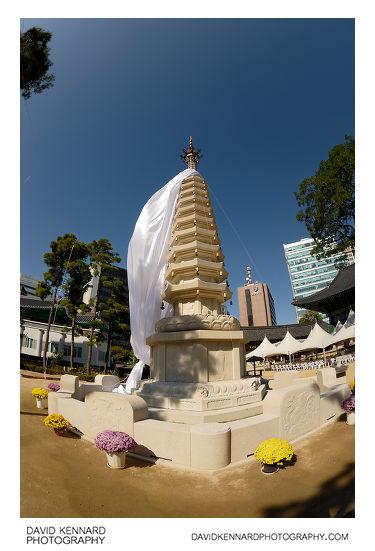 Ten storey stone pagoda, Jogyesa