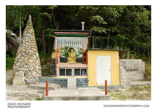 Buddhist shrine, Buramsan
