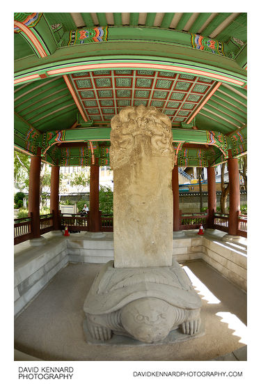 Monument of Wongaksa Temple