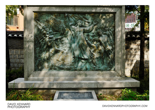 Korean Independence Movement Bas-relief Monument
