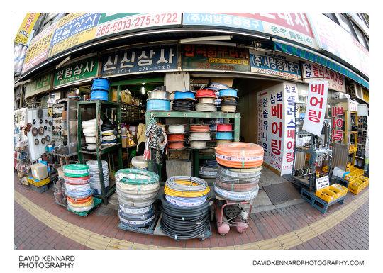 Hardware store on Donhwamun-ro