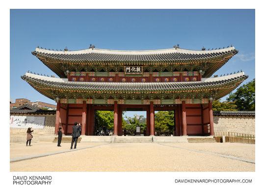 Donhwamun, Changdeokgung palace