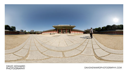 Injeong outer courtyard, Changdeokgung palace