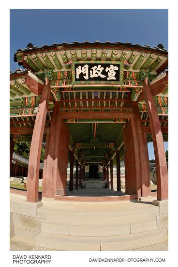 Seonjeongmun, Changdeokgung palace