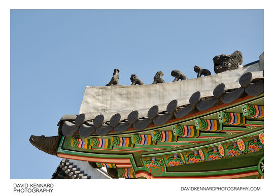 Japsang, Changdeokgung palace