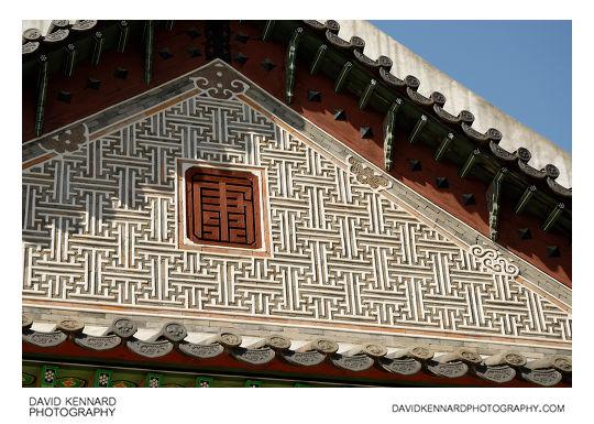 Side of Huijeongdang, Changdeokgung palace