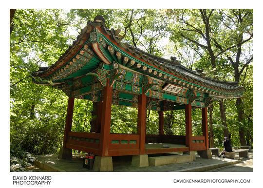 Chwigyujeong, Changdeokgung palace