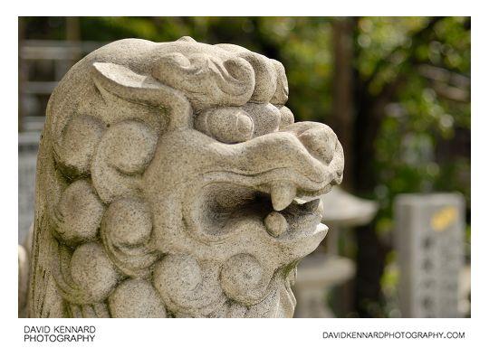 Komainu statue at Namba Yasaka Jinja