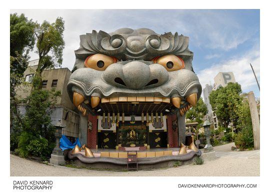 Shishi-butai at Namba Yasaka Jinja